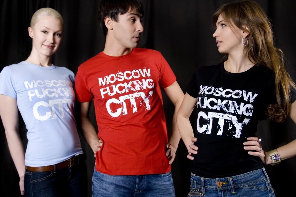 Интернет магазин футболок в Ухте